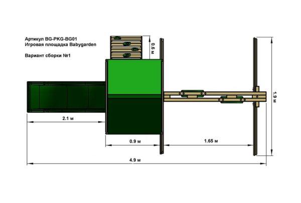 6igrovaja ploshhadka babygarden so skalolazkoj i gorkoj 2.4m