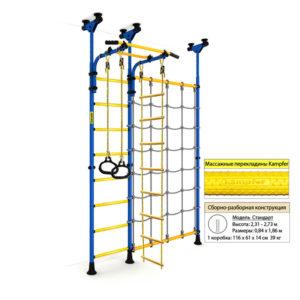 Kampfer Gridline Ceiling сине-жёлтый