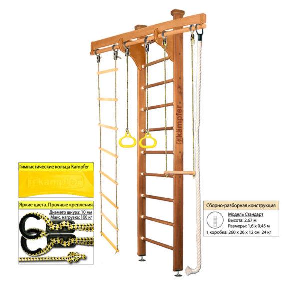 Kampfer Wooden Ladder Ceiling орех