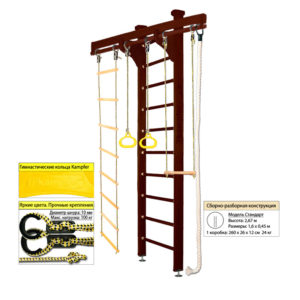 Kampfer Wooden Ladder Ceiling шоколад