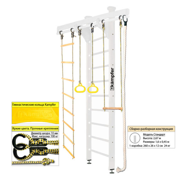 Kampfer Wooden Ladder Ceiling жемчужный