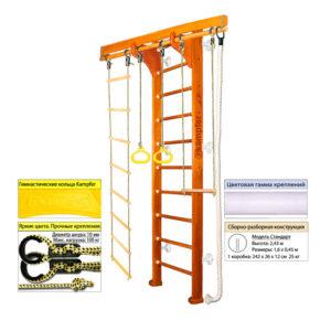 kampfer Wooden ladder Wall классика
