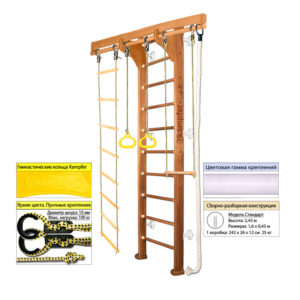kampfer Wooden ladder Wall орех