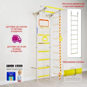 shvedskaja stenka romana karusel s1 new pljus basket belyj provans 800