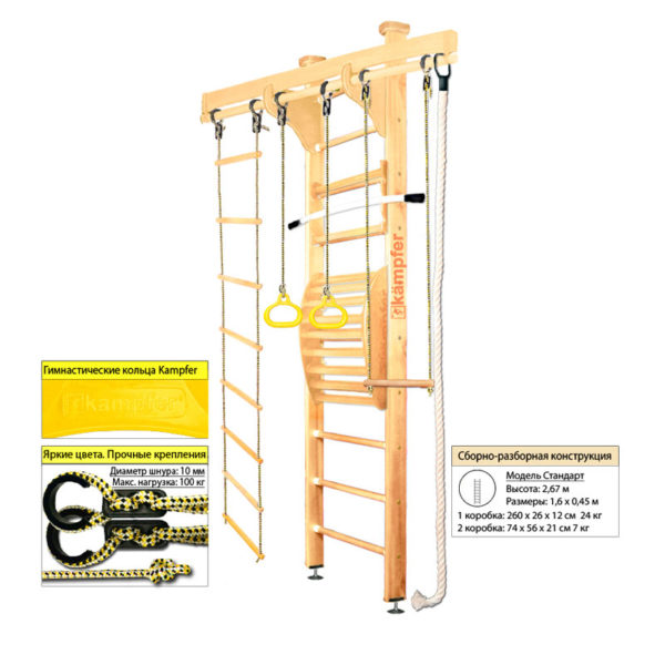 Kampfer Wooden Ladder Maxi Ceiling натуральный