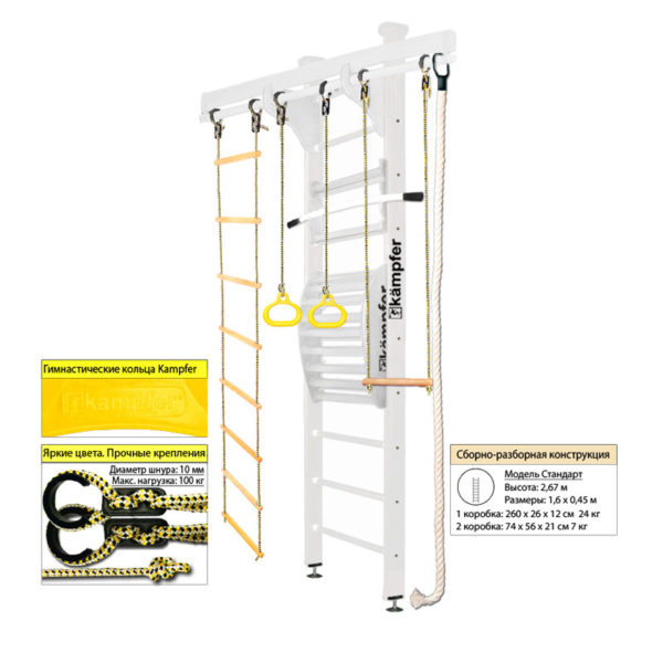 Kampfer Wooden Ladder Maxi Ceiling жемчужный