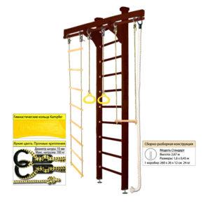 Kampfer Wooden Ladder Ceiling шоколад