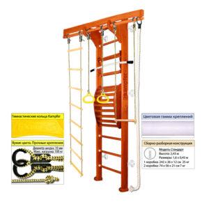 Kampfer Wooden ladder Maxi Wall вишня